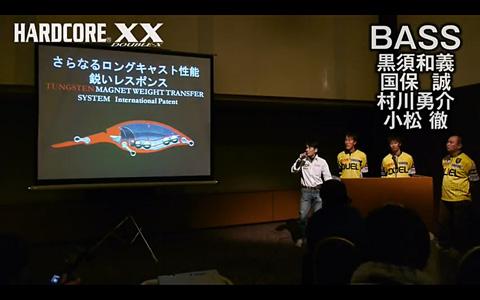 ハードコアXX動画_003