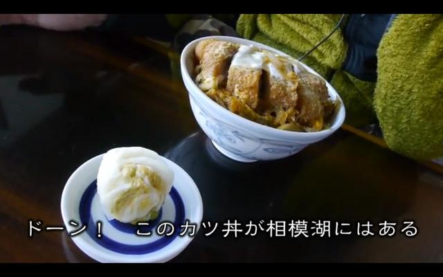 柴田ボートのカツ丼