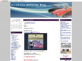 マナティー38発売