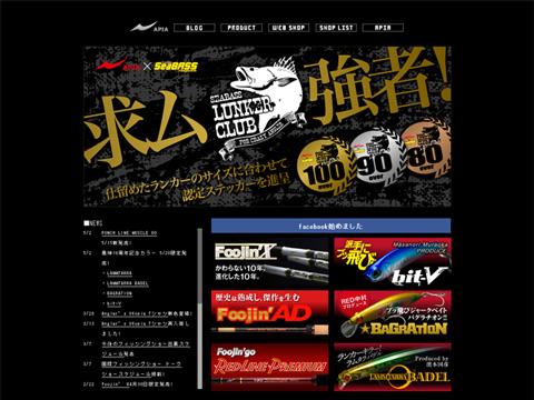 風神10周年記念カラー発売