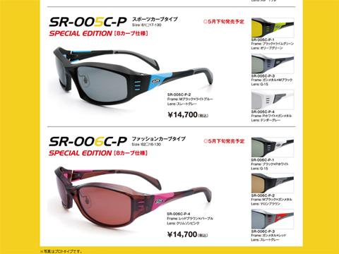 ストームライダー発売_004
