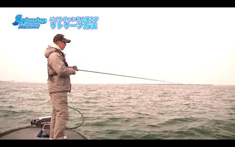 スイミングマスター実釣動画_002