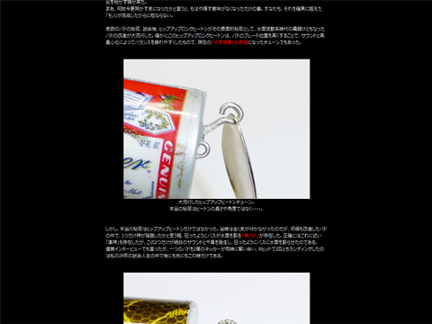 K.IMAE Top Secret_002