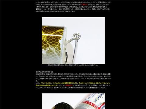 K.IMAE Top Secret_003