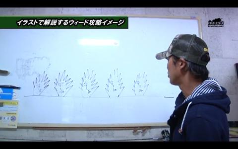 【動画】 グラスタージグでウィードを攻略 in 琵琶湖_002