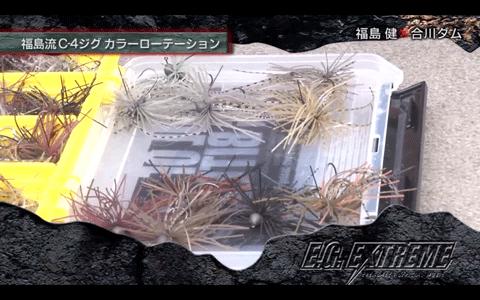 EG EXTREME Vol9公開_002