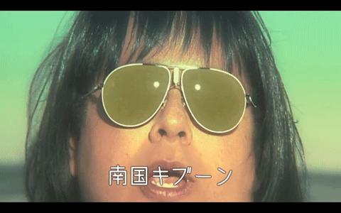 カリブーンのCMを見る度、菊元さんを思い出す件_006