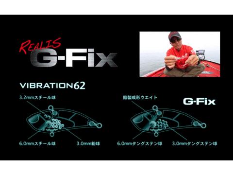 DUO「レアリス バイブレーション G-Fix」発売(動画あり)_001