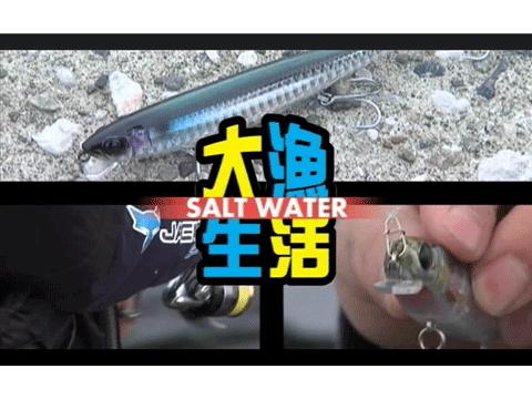 大漁生活SW Vol2公開