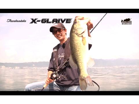【動画】 X-Glaiveでウィードを攻略 in 琵琶湖