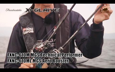 【動画】 X-Glaiveでウィードを攻略 in 琵琶湖_003