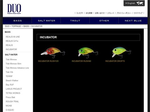 名作クランク「ドロップ・ラッシュ」がDUO社から発売!