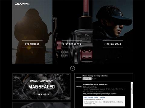 ダイワ WEBフィッシングショースペシャルサイトがオープン