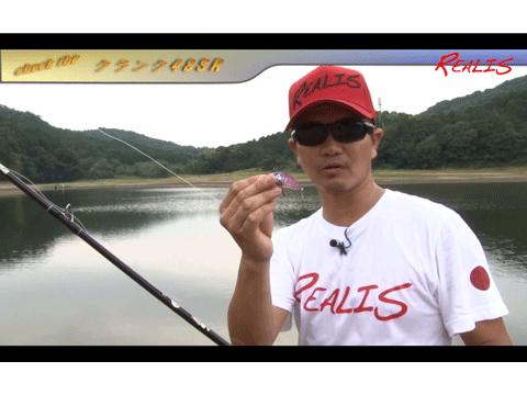 相羽純一が三重の野池を攻略――LOCALITY STYLE Vol.5