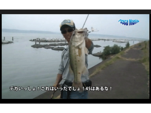 deps プロトワームも登場するPesca Mania Vol.6 in 霞ヶ浦水系