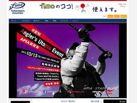 Legacy'SC、Foojin'Z、QUATTRO BLACKが試投できるイベントが開催!