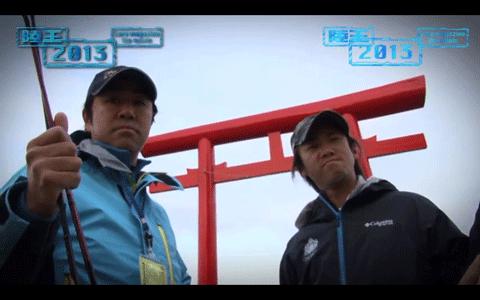 陸王2013シーズンバトル01 春・初夏編 DVD 小森×青木&キムケン×吉田撃_002