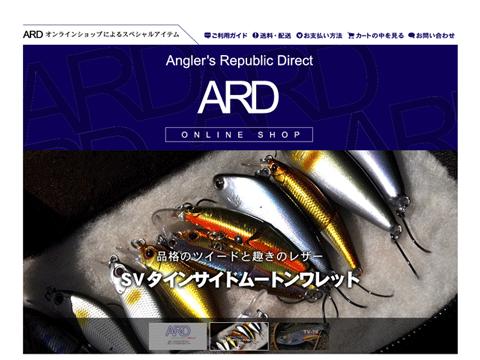 アングラーズリパブリック オンラインショップがオープン!
