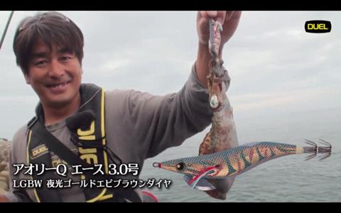 笛木流エギングテクニックで秋の日本海を釣る!(動画)