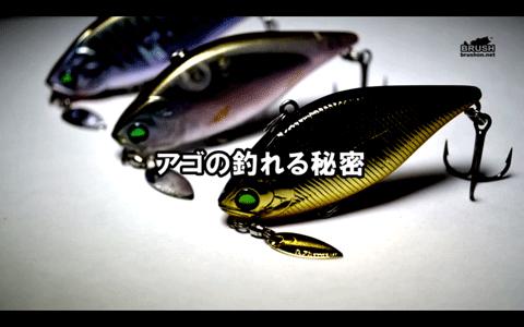 植田ルイが邪道「LV GP」の秘密に迫る!(動画)_002