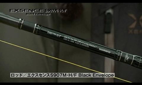 エクスセンス「S907M・H/F」インプレ&実釣動画が公開!_002