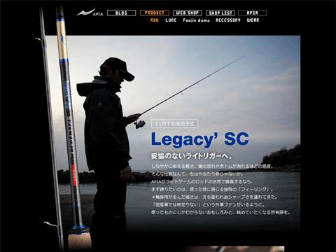 アピア「Legacy'SC」発売!妥協しないライトリガーに送る――
