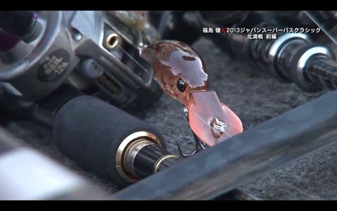 福島健×ジャパンスーパーバスクラシック2013前編(動画)