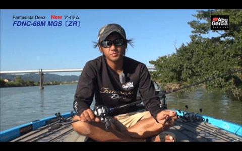 ファンタジスタディーズ「FDNC-68M ZR」2014モデルを青木プロが解説