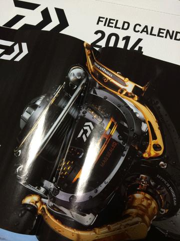 ダイワ「モアザン&モアザンLBD」が2014年新登場!