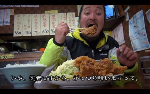 釣りニンジャのぶらぶら旅「MOE-Bで冬の霞ヶ浦を攻略!?」