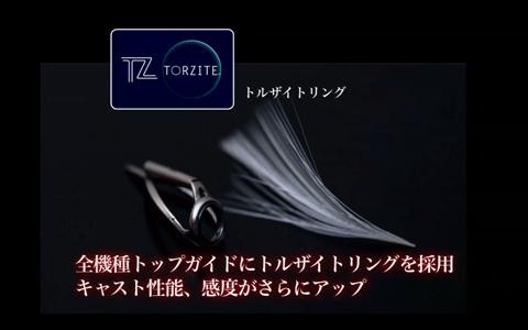 アングラーズリパブリック「New Molla」動画が公開!_003