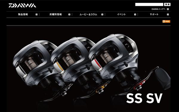 ダイワ「SS SV」――TD-Zの正統後継機がここに誕生!