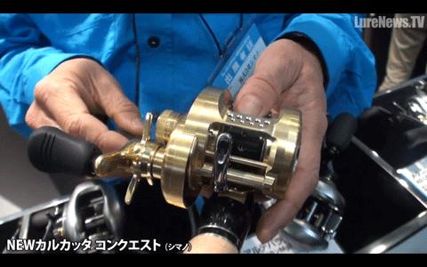 14スコーピオン、14カルコン in フィッシングショー大阪2014(動画)