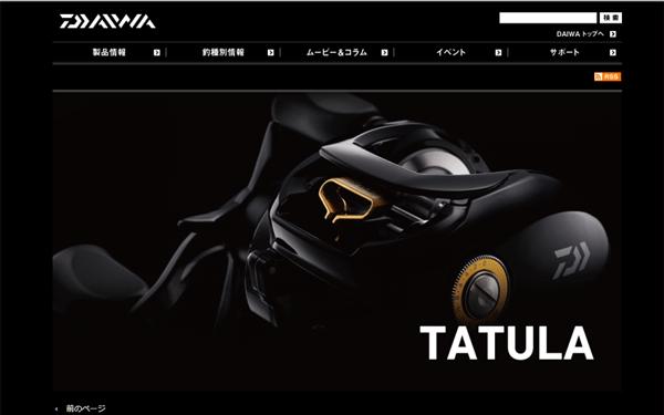 ダイワ「タトゥーラ」日本版が遂に発売!