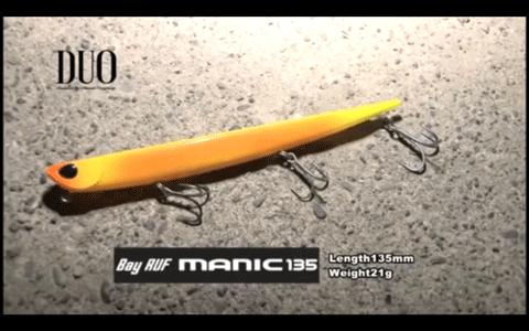 DUO「マニック」でシーバスを攻略!浜名湖ウェーディングゲーム