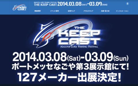 THE KEEP CAST/ジャッカルショップグッズのWeb販売が決定!_003