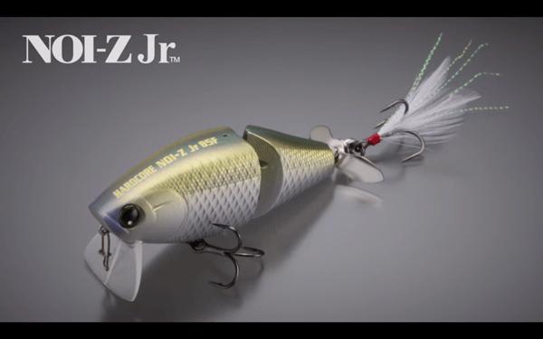DUEL「NOI-Z Jr.&ハードコアミノーフラット70F/95F」新登場!