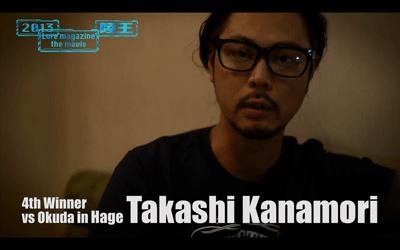 陸王2013チャンピオンカーニバル DVD 最も強いのは誰だ!?_003