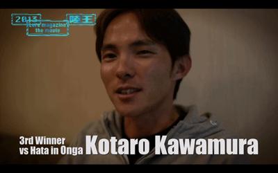陸王2013チャンピオンカーニバル DVD 最も強いのは誰だ!?_004