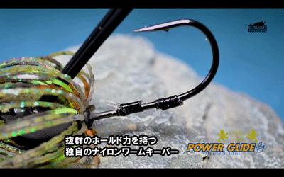 パワーグライドジグで春のブラックバスを攻略!(動画あり)_003