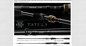 ダイワ:タトゥーラ(TATULA)のロッドが日本で限定発売!