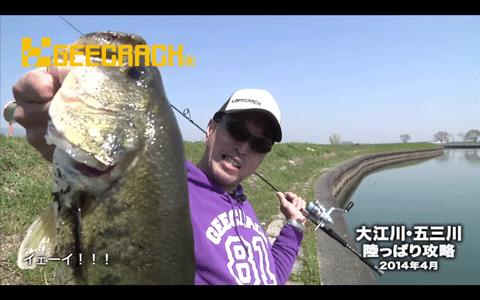 ビートクローやギリングを使って大江川・五三川のバスを攻略(動画)