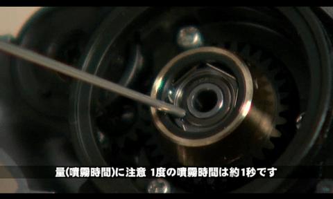 ベイトリールのメンテナンス方法を動画で紹介!_013