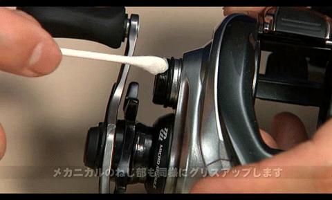 ベイトリールのメンテナンス方法を動画で紹介!_017
