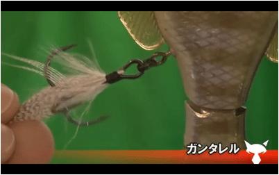 ジャッカル「ガンタレル」遂に発売!ブルーギル型ビッグベイト!_003