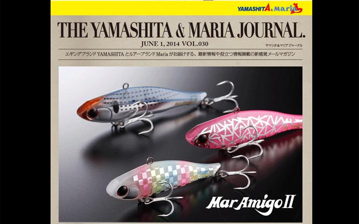 Maria「マール・アミーゴⅡ」が新登場!18年の時を経て進化する!