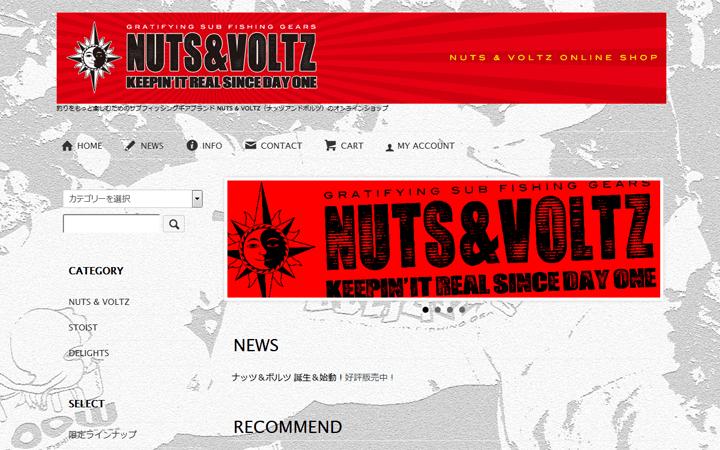 NUTS&VOLTZが始動!webショップがオープン!ヤマラッピ×イカ係長