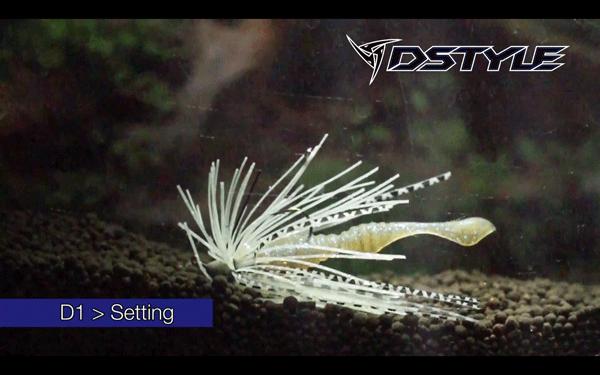 青木大介がDSTYLE「D1」の特徴やフックセット法を解説(水中動画あり)