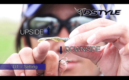 青木大介がDSTYLE「D1」の特徴やフックセット法を解説(水中動画あり)_002