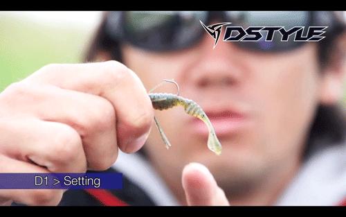 青木大介がDSTYLE「D1」の特徴やフックセット法を解説(水中動画あり)_003